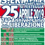 s-ermete-2019