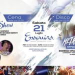 Essaouira Disco - Cena musicale anni 70-80 e Metahumans Performance