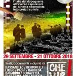 cinema-dipinto-locandina