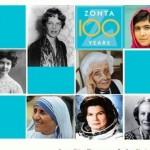 locandina-percorso-donne-coraggiose-e1552479498373