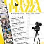 cinema2020